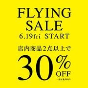 rodesko_flying-sale_30off_thumb